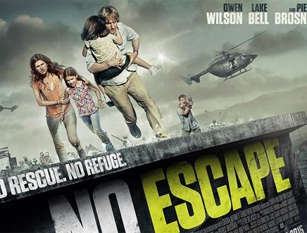 Kaçış Yok - Film Gösterimi