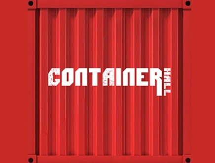 Container Hall