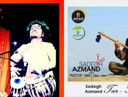 İran ve Hint Sufi Müzik Etkinliği